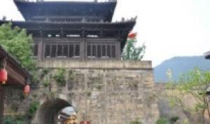青木川、昭化古城二日游