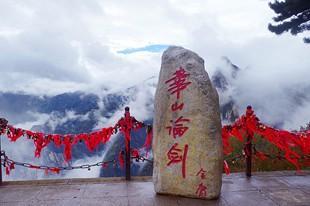 【西安五日游】东线+西线+华山+北线