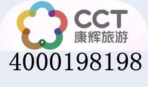 <尊享台湾>西安起止台湾尊享环岛8日跟团游