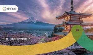 9月【水漾年花】新马波德申(新去马回)