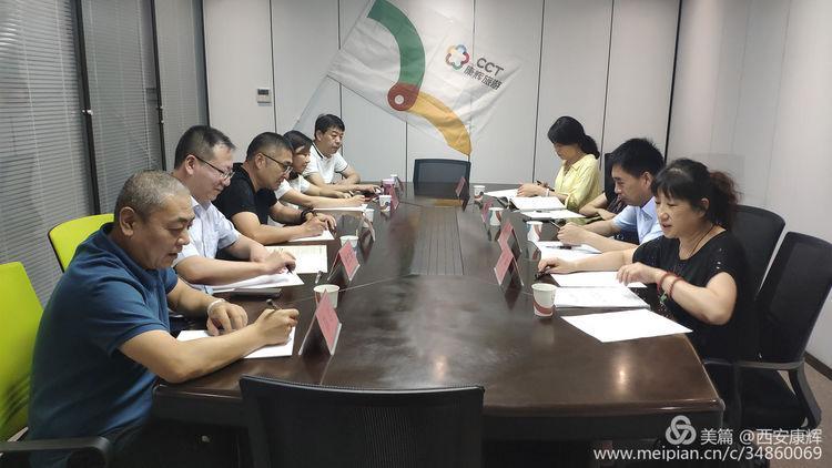 西安市文化和旅游局余亚军副局长带队调研西安康辉