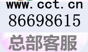 【纯臻·纯悦桂林双飞5日】